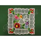224. Kalocsai, körben rishelt alátét, színes, 4 sarkában paprikás, négyzet alakú, 15 x 15 cm